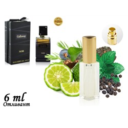 Пробник Fragrance World Galloway Noir, Edp, 6 ml (ОАЭ ОРИГИНАЛ) 387