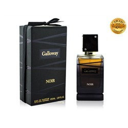 Fragrance World Galloway Noir, Edp, 85 ml (ОАЭ ОРИГИНАЛ)
