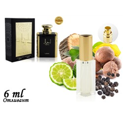 Пробник Lattafa Ajial, Edp, 100 ml (ОАЭ ОРИГИНАЛ) 391
